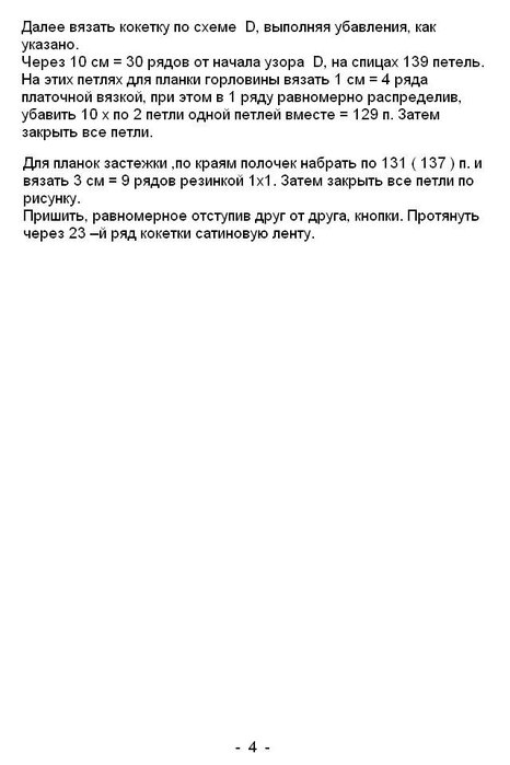 4649855_0_47928_5794b9d9_orig (466x699, 38Kb)