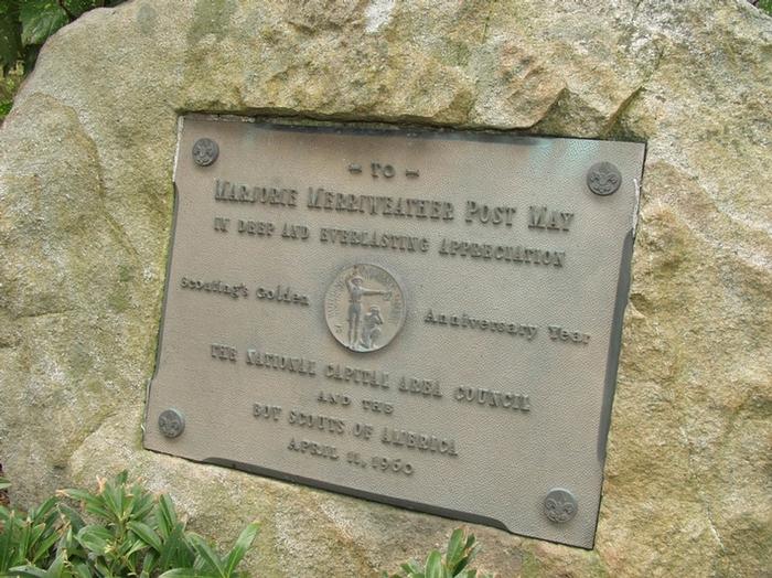 дом-музей Сады Хилвудa, Пенсильвания, США. 50855