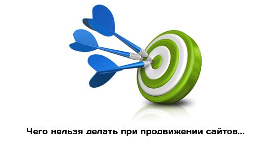 4121583_prodvizhenie (550x300, 57Kb)