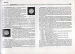 Превью 48 (600x435, 109Kb)