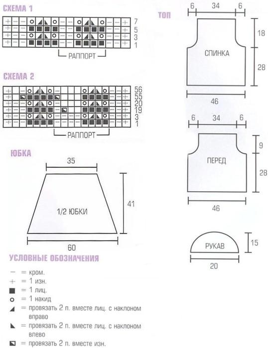 qa399 (538x700, 60Kb)