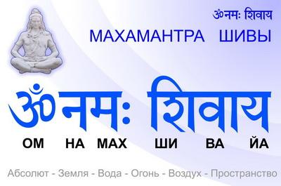 59187985_1274188124_mantra (400x265, 33Kb)
