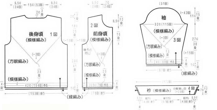 七分袖衬衫 - maomao - 我随心动