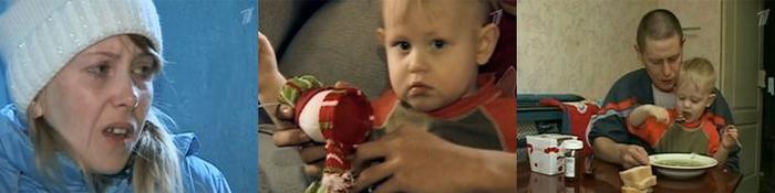 Четвертая жена. Пусть говорят. Видео 20 января 2012 смотреть онлайн. Отец избил жену и выгнал
