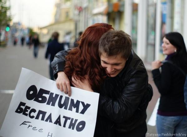 http://img1.liveinternet.ru/images/attach/c/4/82/565/82565717_3365178_obyatiya_2.jpg