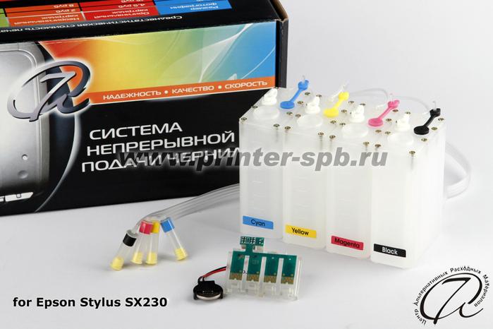 3925073_epsonsx230ciss4 (700x466, 252Kb)