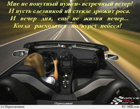 3763228_mne_ne_popytnii_nyjen_veter (550x428, 53Kb)