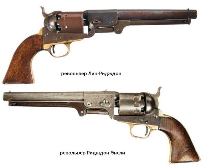 04 револьверы ридждона (700x578, 50Kb)