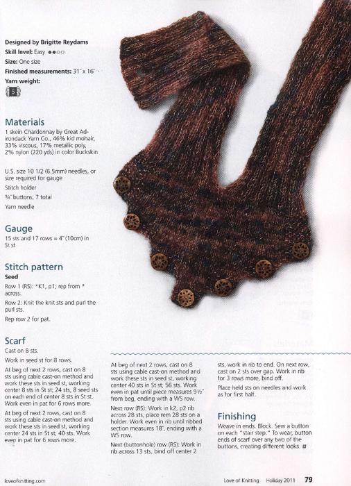 шарф с пу (506x700, 417Kb)