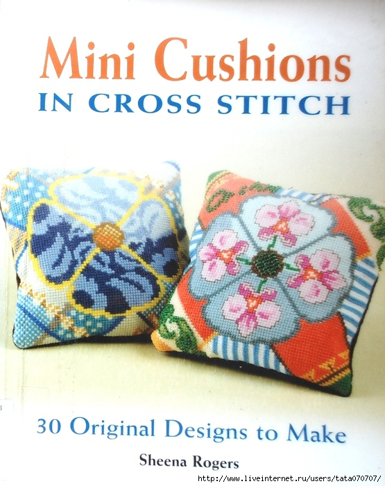 Mini cushions (0) (555x700, 294Kb)