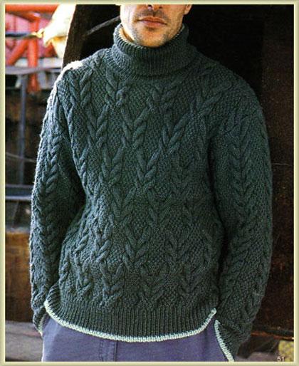 Пуловер С Косами Мужской