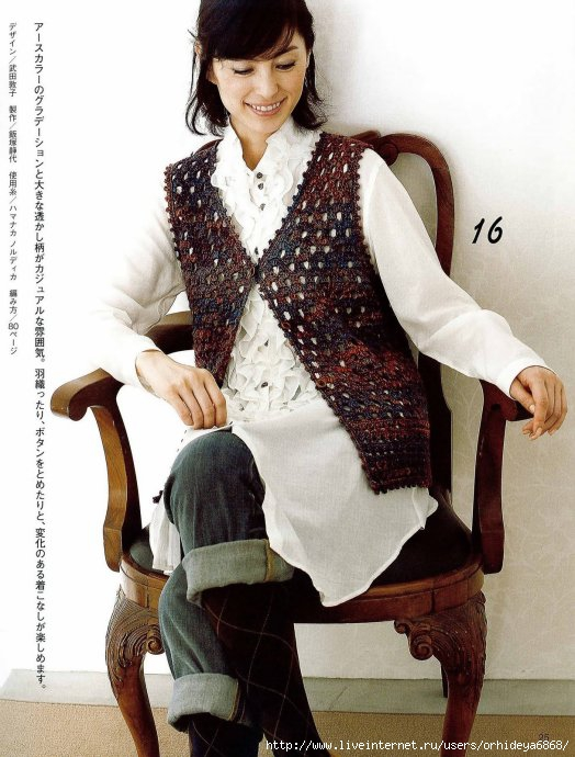 日本的钩针杂志 - maomao - 我随心动