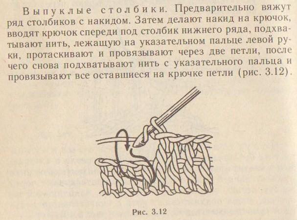 【转载】钩针地毯 (有教程) - 荷塘秀色 - 茶之韵