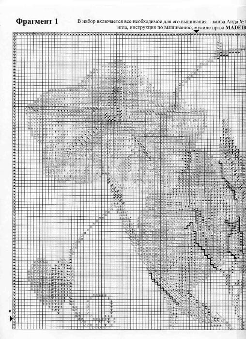 каприфоль-1 (508x700, 290Kb)