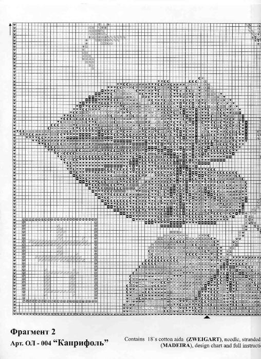 каприфоль-4 (508x700, 286Kb)