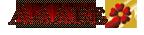 ДАЛЕЕ (144x35, 7Kb)