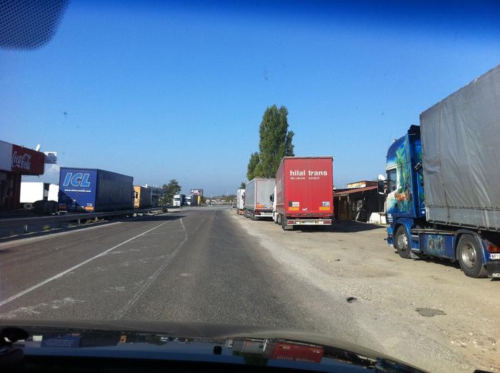 Доставка из Болгарии/1327245282_IMG_0366 (700x523, 146Kb)