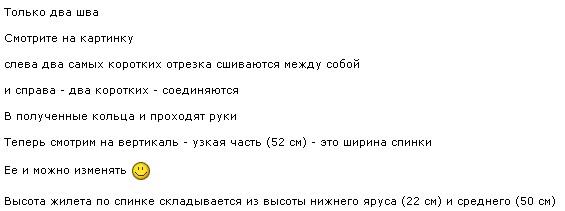 4683827_20120122_164337 (565x211, 26Kb)