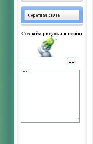 3249162_Bezimyannii (303x467, 14Kb)
