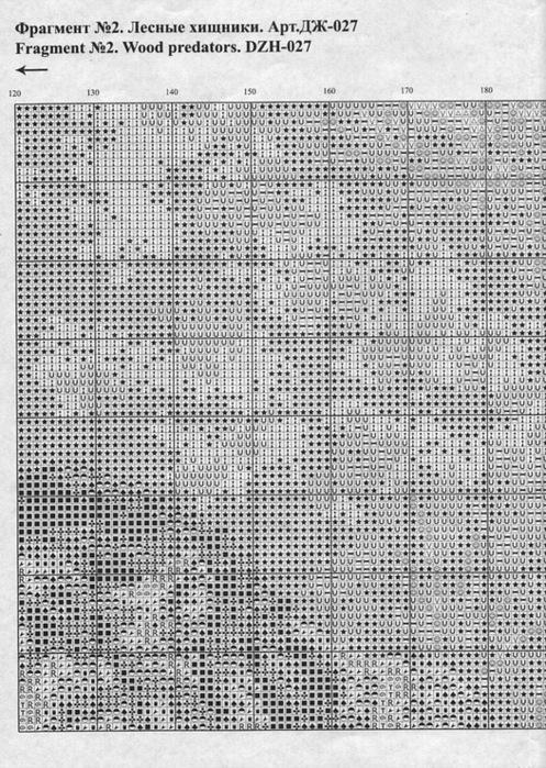 157851--51244310-m750x740-u10a12 (497x700, 192Kb)