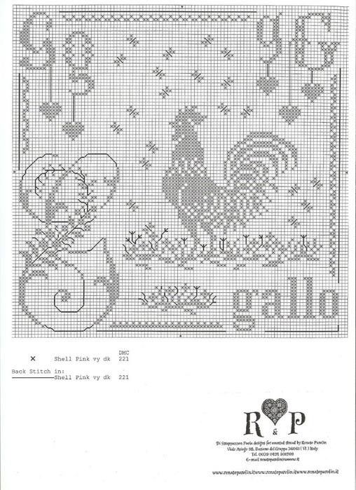 G (508x700, 281Kb)