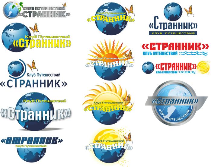 бюро путешествий лого (700x554, 377Kb)