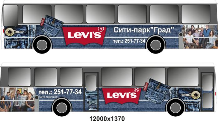 вольво 466 левайс 04 (700x391, 255Kb)