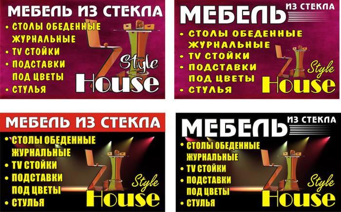 Стиль хаус 02 (700x435, 444Kb)
