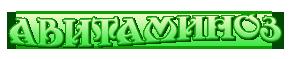 АВИТАМИНОЗ (289x59, 17Kb)