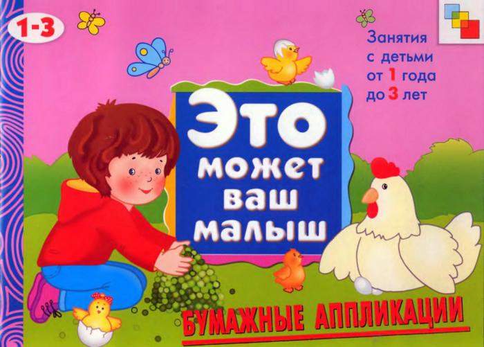 4663906_Bymajnieaplikacii1 (700x501, 542Kb)