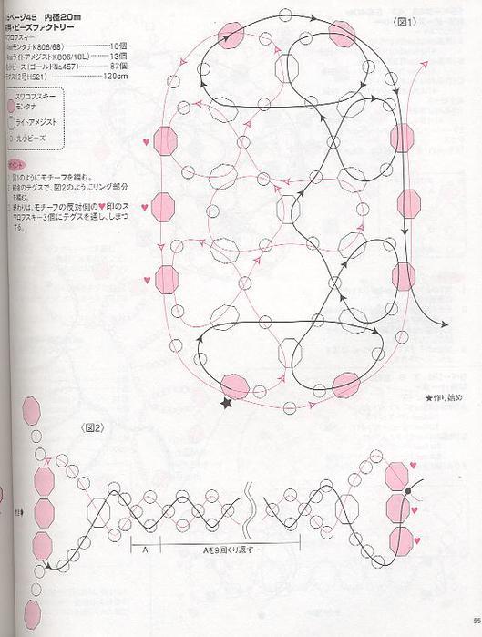 052 (529x700, 55Kb)
