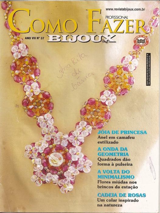 Como Fazer Bijoux no.37 (526x700, 331Kb)