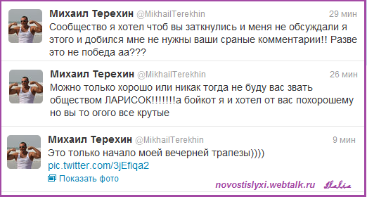 http://img1.liveinternet.ru/images/attach/c/4/82/674/82674511_1O0DK.png