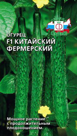 Фермерский (249x435, 34Kb)