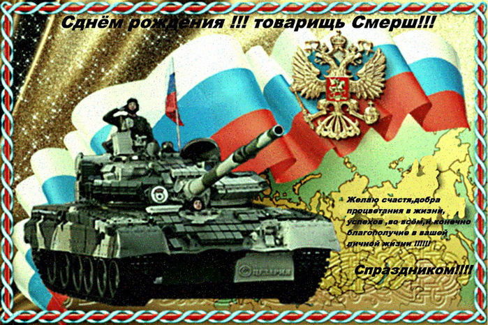 tovarishsm_4576898_1918853 (700x466, 217Kb)