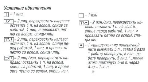 pulover_v_rezinku4 (482x268, 58Kb)
