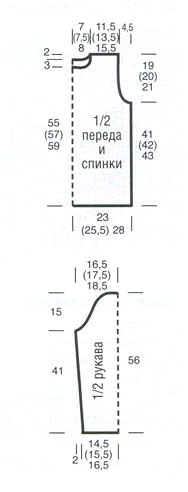 шшшшш (188x492, 33Kb)