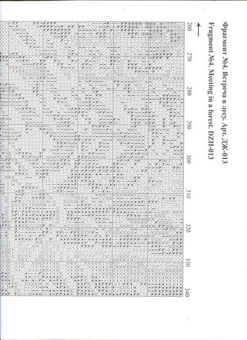 127579--14284329-m750x740-u900f3 (508x700, 149Kb)