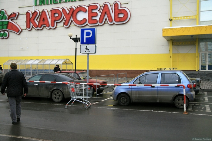 3676705_russianwayofparking20 (700x466, 239Kb)