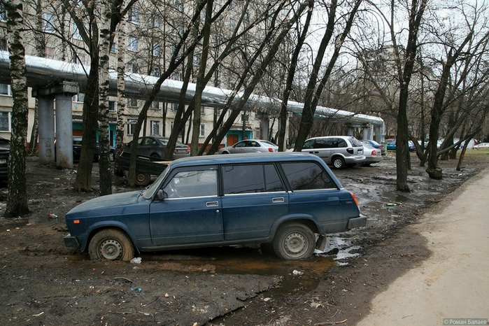 3676705_russianwayofparking28 (700x466, 315Kb)