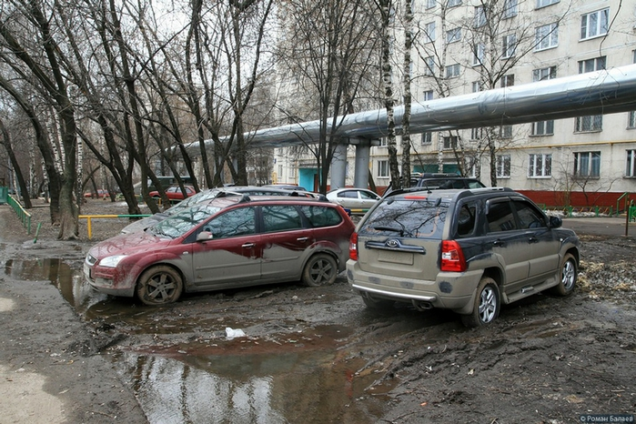 3676705_russianwayofparking30 (700x466, 323Kb)