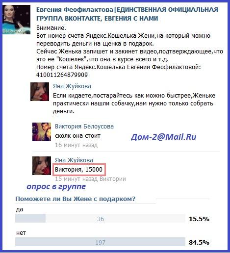 http://img1.liveinternet.ru/images/attach/c/4/82/694/82694795_a1146d0bf599.jpg