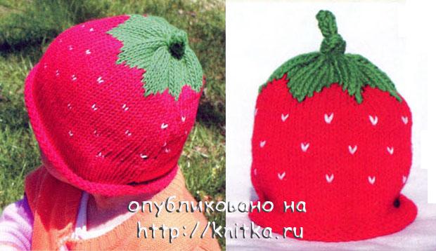 Яркие ягодки вышиты шерстяными