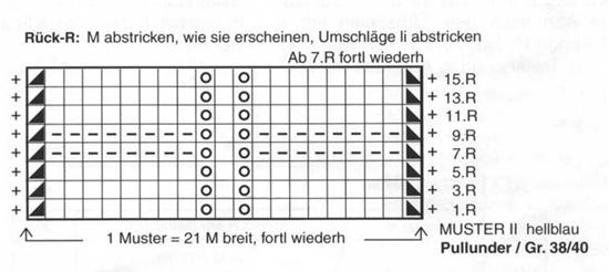 4649855_schema (550x246, 65Kb)