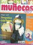 Превью Muñecos Soft (519x700, 507Kb)