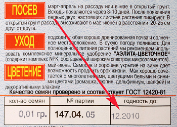 ����������5 (350x251, 206Kb)
