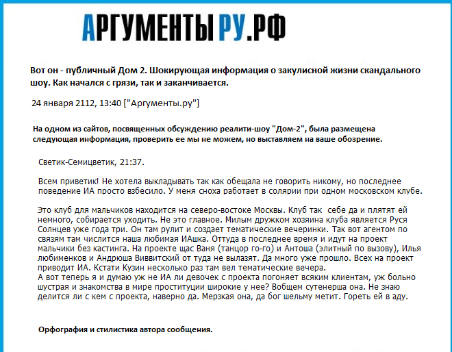 http://img1.liveinternet.ru/images/attach/c/4/82/716/82716563_large_IA2.png