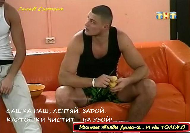 http://img1.liveinternet.ru/images/attach/c/4/82/721/82721277_large_ad608ccd94d1.jpg