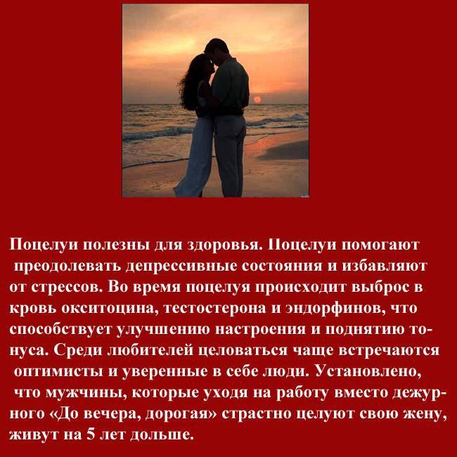 kiss_01 (650x650, 96Kb)