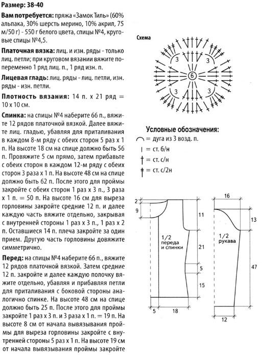 pulov-sp1 (513x695, 142Kb)
